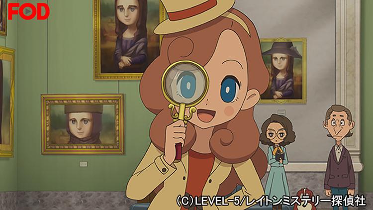 レイトン ミステリー探偵社 -カトリーのナゾトキファイル- #046【FOD】