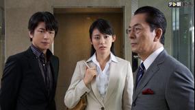 相棒 season10 第05話