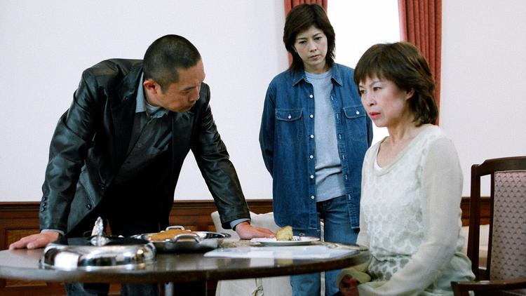 科捜研の女 season5 第02話