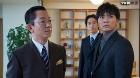 相棒 season12 第09話