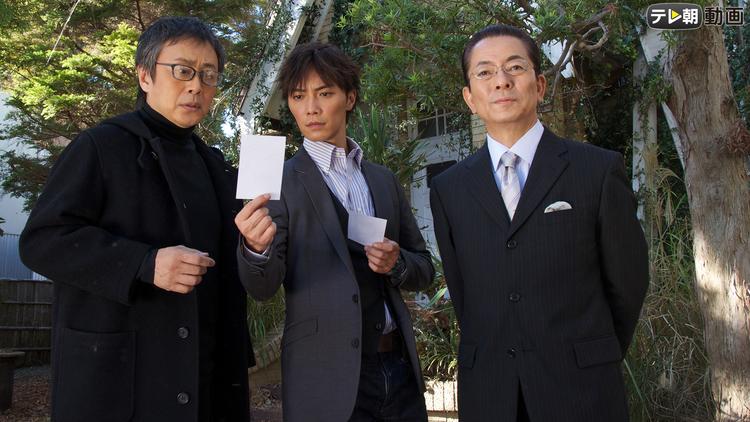 相棒 season11 第07話