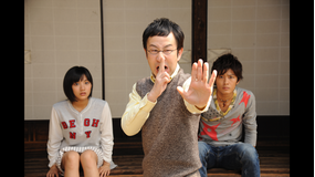 手裏剣戦隊ニンニンジャー 第16話