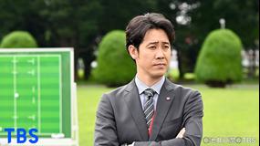 ノーサイド・ゲーム 第04話