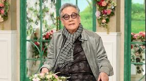 徹子の部屋 <北村総一朗>85歳!22歳下の妻の支えで結婚34年(2021/04/26放送分)