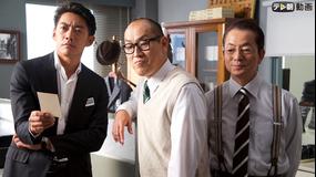 相棒 season15 第09話