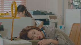 恋のトリセツ~フンナムとジョンウムの恋愛日誌~ 第03話/字幕