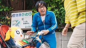 浦安鉄筋家族(2020/09/05放送分)第09話