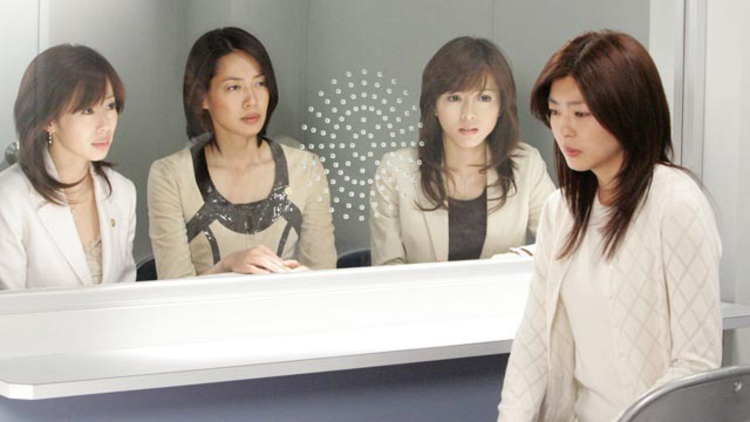 7人の女弁護士(2006) 第03話