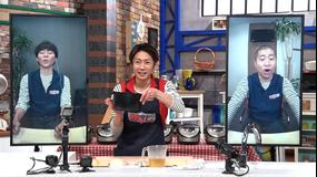 相葉マナブ 第1回 おうちで釜-1グランプリ!!(2020/05/17放送分)
