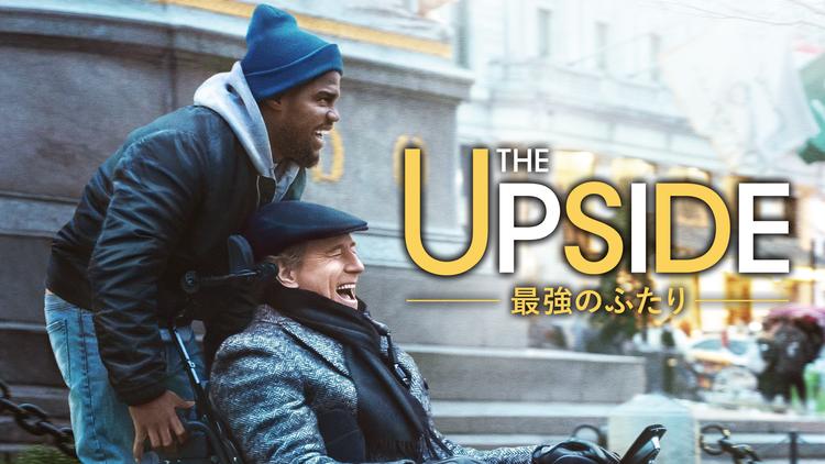 THE UPSIDE/最強のふたり/字幕