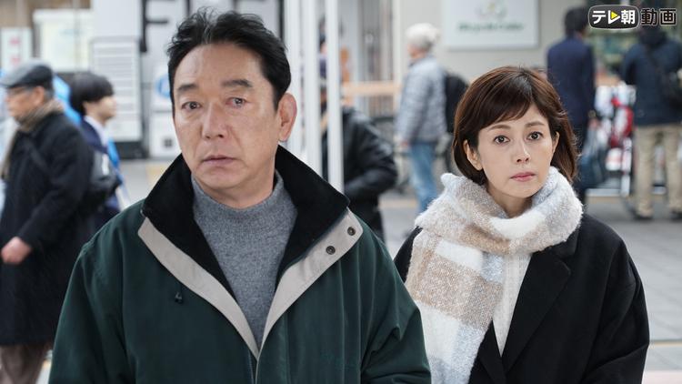 科捜研の女 Season17 第15話