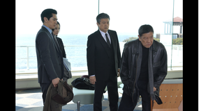 連続ドラマW コールドケース2 -真実の扉- 第06話