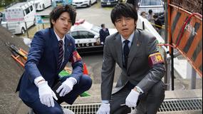 特捜9 season3(2020/06/24放送分)第06話