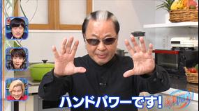 家事ヤロウ!!! コンビニ食材包むだけ新世代ギョーザ4選&芸能人[秘]家事力調査!(2020/09/09放送分)
