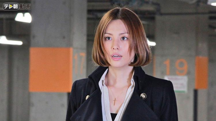 ナサケの女 -国税局査察官- 第07話