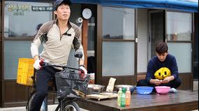 三食ごはん 漁村編2 第04話/字幕