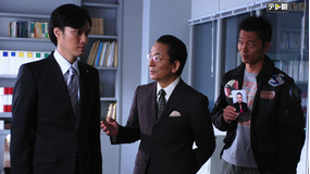 相棒 season7 第03話