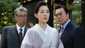 西村京太郎トラベルミステリー #64(2015/8/15放送)