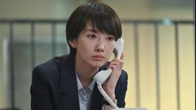 未解決の女 警視庁文書捜査官 Season2(2020/09/03放送分)第05話