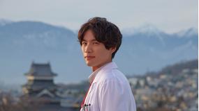 神様のカルテ(2021/02/15放送分)第01話