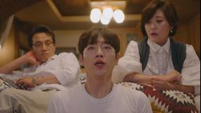 第3の魅力~終わらない恋の始まり~ 第06話/字幕