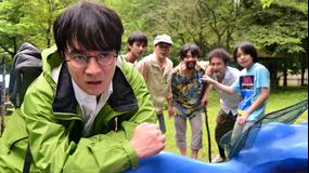 働かざる者たち(2020/09/16放送分)第04話
