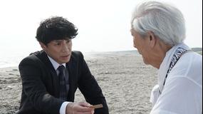 刑事7人(2018) 第05話