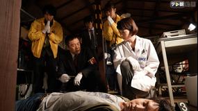 科捜研の女 season19 第19話
