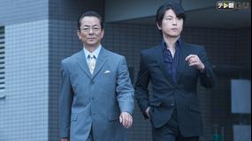 相棒 season8 第01話