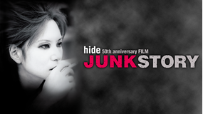 hide 50th anniversary FILM 「JUNK STORY」