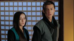 麗姫と始皇帝 -月下の誓い- 第02話/字幕