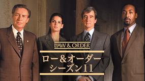 LAW&ORDER/ロー・アンド・オーダー シーズン11 第10話/字幕