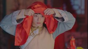 月に咲く花の如く 第06話/字幕