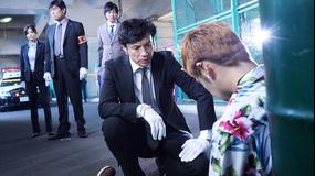 刑事7人(2016) 第06話