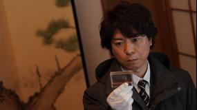 遺留捜査(2021)(2021/02/11放送分)第05話
