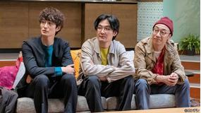大豆田とわ子と三人の元夫(2021/05/11放送分)第05話