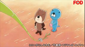 ぼのぼの(2019/05/25放送分)#162【FOD】