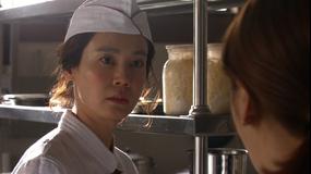 ハッピー・レストラン -家和萬事成- 第10話/字幕