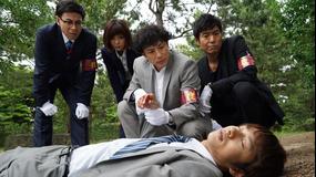刑事7人(2015) 第05話