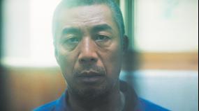 ウォッチャー 不正捜査官たちの真実<日本編集版> 第05話/字幕