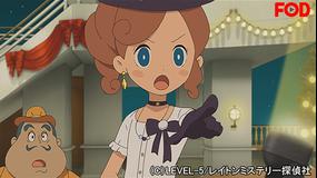 レイトン ミステリー探偵社 -カトリーのナゾトキファイル- #028【FOD】