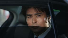 TEAM~警視庁特別犯罪捜査本部 第04話
