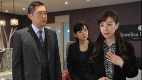 警視庁・捜査一課長2020(2020/06/18放送分)第07話