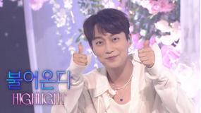 SBS人気歌謡 #1092 2021年05月09日韓国放送分<字幕無>