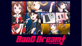 <見逃し>BanG Dream!3rd