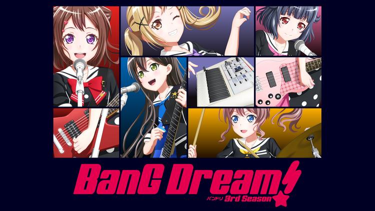<見逃し>BanG Dream!3rd