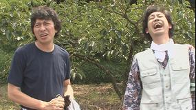 水曜どうでしょう 原付日本列島制覇 第08話