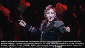 【宝塚歌劇】ミュージック・クリップ「最後のダンス」~月組『エリザベート』より~