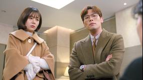 ジャグラス -氷のボスに恋の魔法を- 第24話(最終話)/字幕