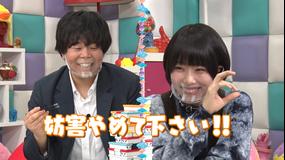 あのちゃんねる 第19話 「あのと航基」(2021/02/22放送分)